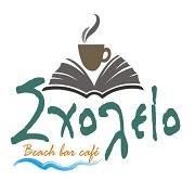 Sxoleio Cafe Bar
