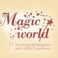 Magic World Kindergarten