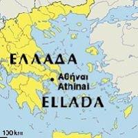 Hablo griego