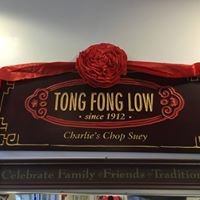 Tong Fong Low - Oroville