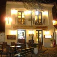 Geia mas, Stelios Molyvos Restaurant Cafe, Γεια Μας, Στελιος Μολυβος