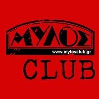 Μύλος Club Θεσσαλονίκη