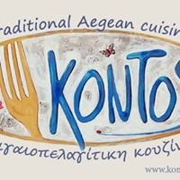 Kontos Taverna - Restaurant Naxos Greece