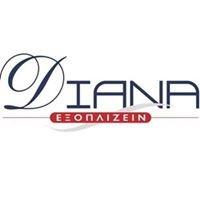 Diana exoplizein