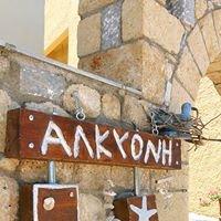 Alkyoni Apartments Mani Agios Nikolaos