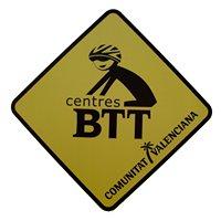 Camping Torrenostra - Centro BTT Costa de Azahar