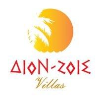 Dion - Zois Villas