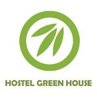 Hostel Green House - Foz do Iguaçu