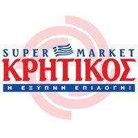 Κρητικός Super Market Official
