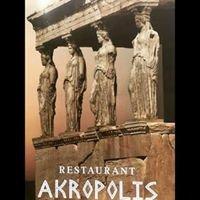 Restaurant Akropolis-Viechtach