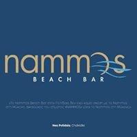 Nammos Beach Potidaia