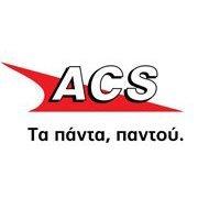 ACS Ταχυδρομικές Υπηρεσίες