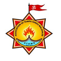 ATHMA - Association of Tampa Hindu Malayalee