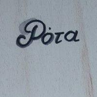 Ρότα Art Coffee Bar #Rota