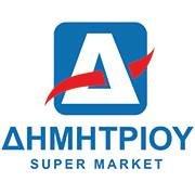 Super Market Δημητριου