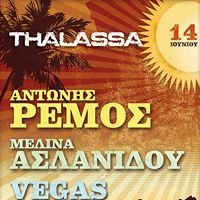 Thalassa presents Antonis Remos
