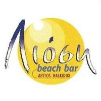 Liosi Beach