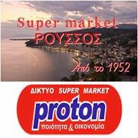 Proton -Roussos super market