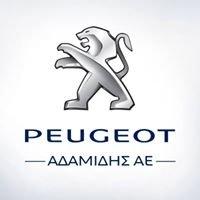 Peugeot Αδαμίδης