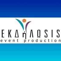 EKDILOSIS design events