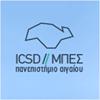 Msc ICSD Aegean
