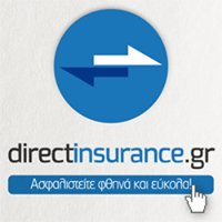Directinsurance.gr