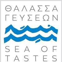 Sea of Tastes