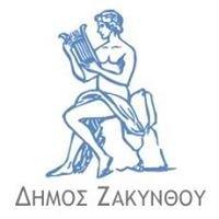 Δήμος Ζακύνθου
