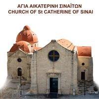 """Μουσείο Χριστιανικής Τέχνης """"Αγία Αικατερίνη"""" / Museum of Christian Art"""