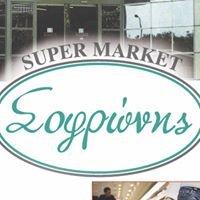Super Market Σοφρωνης