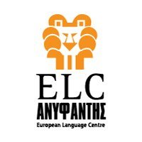 ELC Anifadis