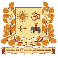 South East Hindu Association (SEHA)