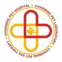 愛寵物醫院 Charming Pet Hospital