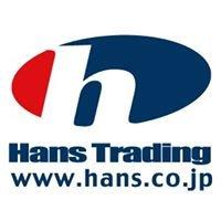 株式会社ハンズトレーディング