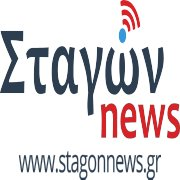 stagonnews.gr