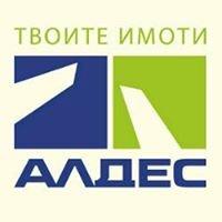 АЛДЕС ИМОТИ - офис Васил Левски