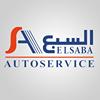 Nissan Elsaba Autoservice