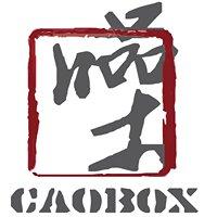 Cao Box 噪格 - Macau