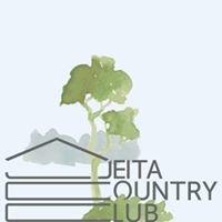 Jeita Country Club