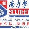 Southern College (JB) Malaysia