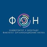 Fakultet organizacionih nauka Univerziteta u Beogradu