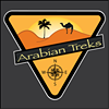 Arabian Treks Outdoor Adventures thumb