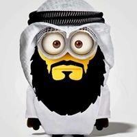 Riyadh Ka Fanda - SaudiHolic