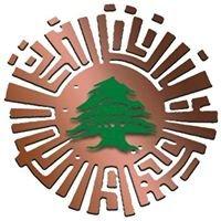 غرفة التجارة والصناعة والزراعة في طرابلس والشمال
