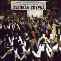 """Πολιτιστικός & Λαογραφικός Σύλλογος Ηράκλειας Σερρών  """"Οι Μακεδόνες"""""""