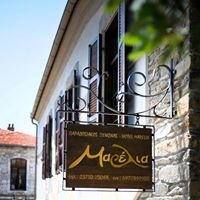 Marelia Hotel - Παραδοσιακός Ξενώνας Μαρέλια στον Πολύγυρο