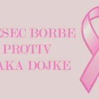 Društvo za borbu protiv raka Aleksandrovac