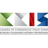 Camera di Commercio Italo Serba CCIS