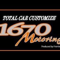 1670Motoring