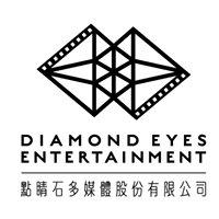 點睛石 Diamond Eyes
